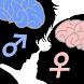 Male brain? Female brain?