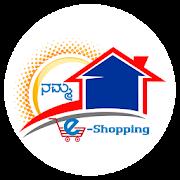 Namma Mane -Online Grocery