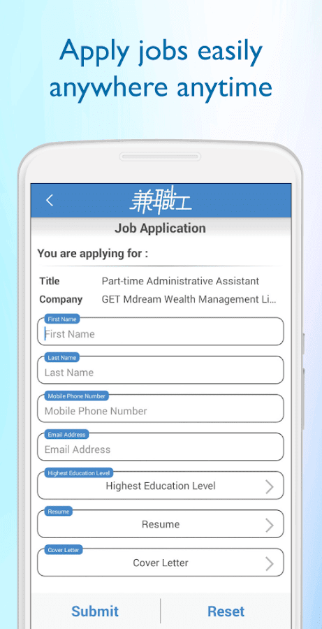 Search part time jobs, internship jobs and temporary job in Hong Kong? Find thousands jobs and apply your favouraite job at liveblog.ga, which is a leading job site in Hong Kong that offers thousands of job openings, career advice, salary index and interviewee tips.