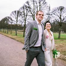 Wedding photographer Yulya Steganceva (Stegantseva). Photo of 01.05.2013