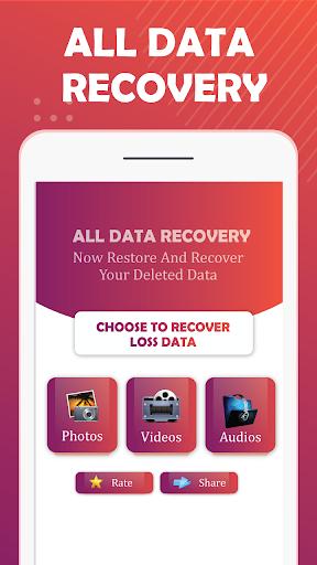 All data recovery phone memory screenshot 2
