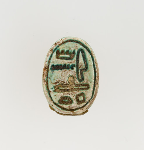 Scarab Inscribed with the Name Amenhotep