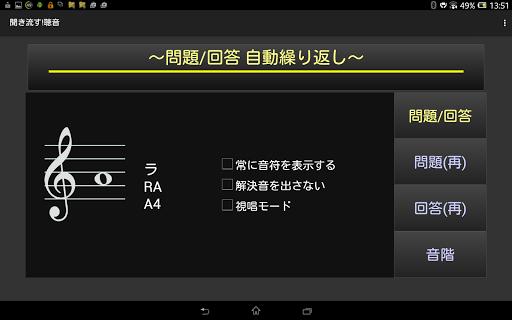 u805eu304du6d41u3059!u8074u97f3 hiMudic 1.1.7 Windows u7528 4