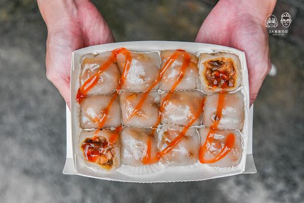 宏益水晶餃:台北萬華區美食-一顆$10元,西門町一賣就是40年的南部傳統水晶餃!