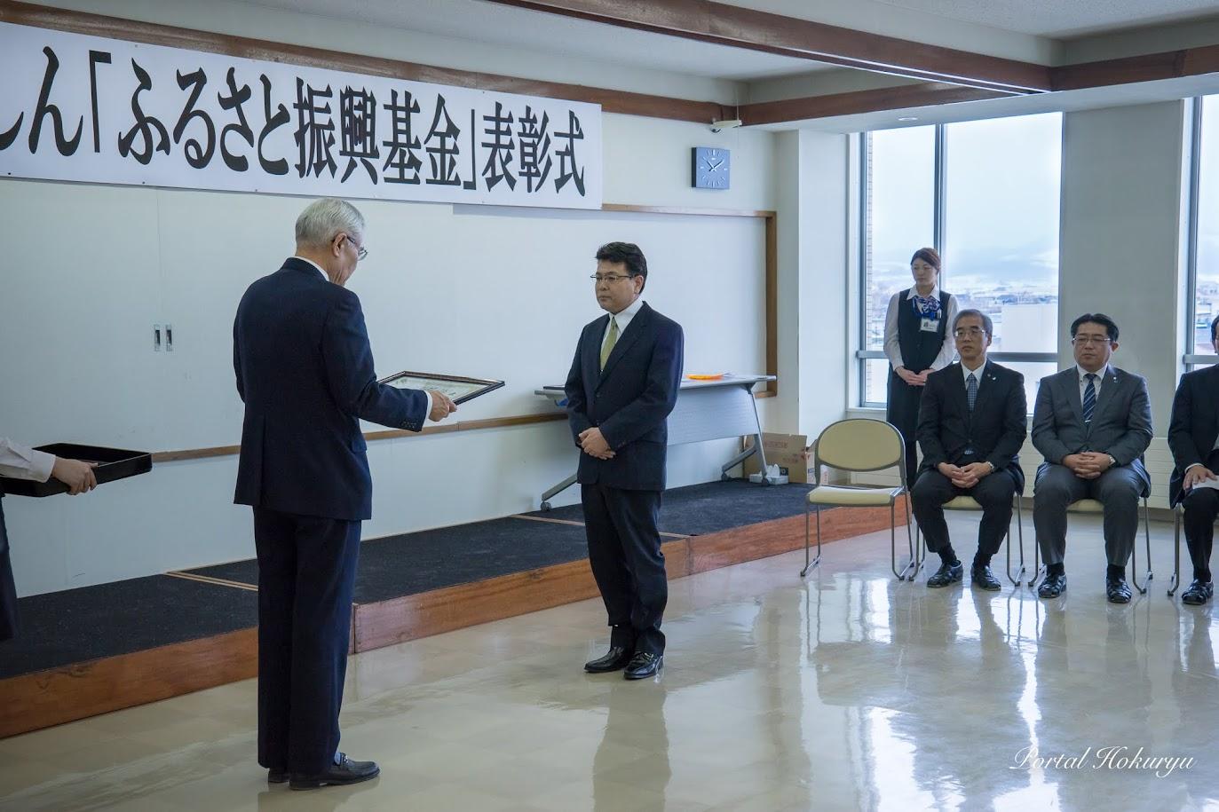 きたしん文化奨励賞:夢プロジェクト実行委員会 様