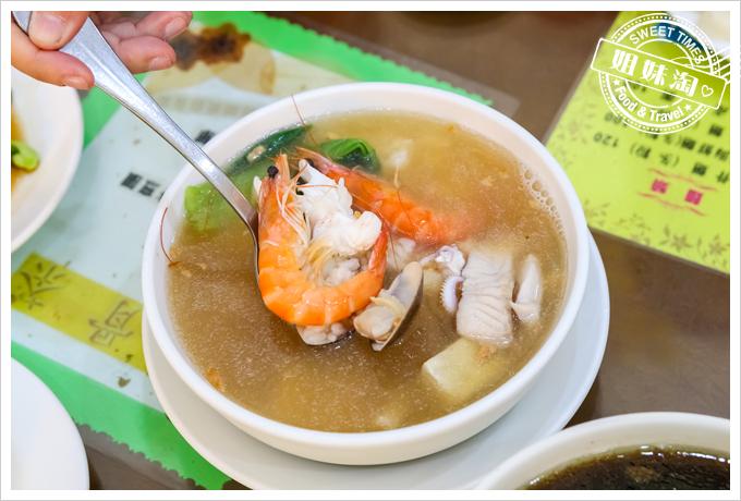 海倫新加坡肉骨茶海產粥2