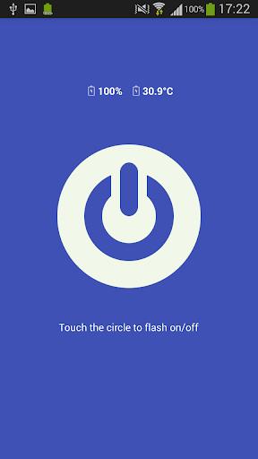 El Feneri - Flashlight