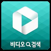 LTE비디오포털 – 실시간 TV, TV다시보기,영화