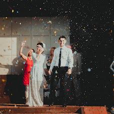 Wedding photographer Ekaterina Yaremenko (kataina). Photo of 22.06.2015