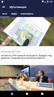ОНФ- screenshot thumbnail
