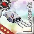16inch三連装砲 Mk.6
