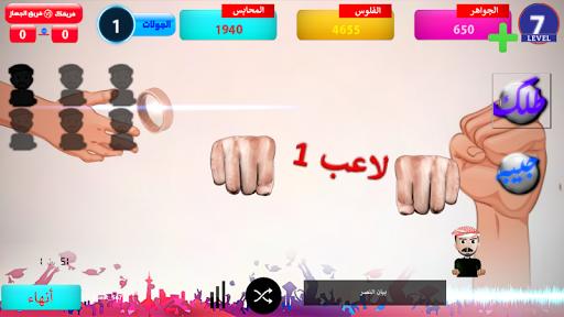 The Ring  screenshots EasyGameCheats.pro 1