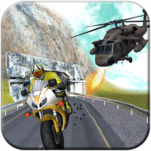 ガンシップ泥棒の攻撃:自転車レース 動作 LOGO-玩APPs