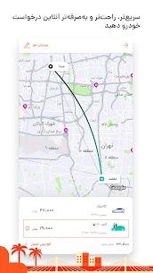 تپسی   TAPSI- درخواست آنلاین تاكسی 1