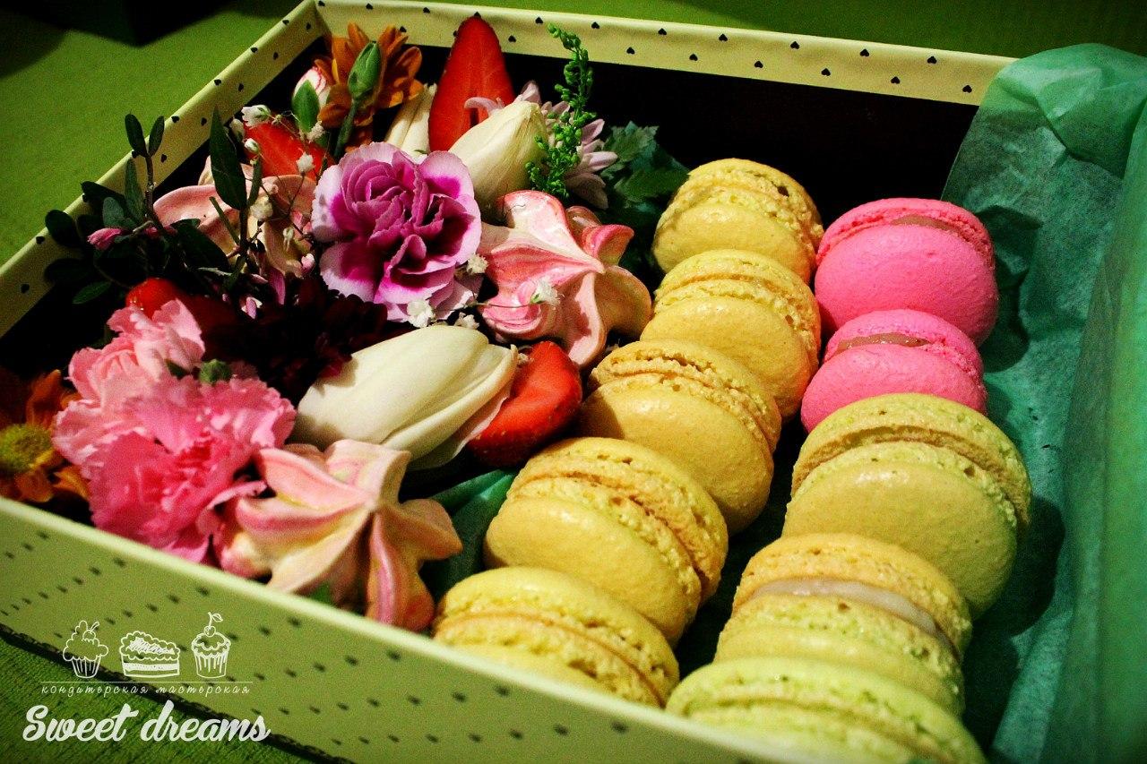 Sweet Drreams в Красноярске