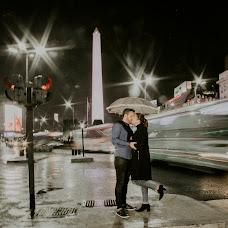 Fotógrafo de casamento Edemir Garcia (edemirgarcia). Foto de 31.01.2018
