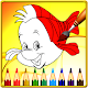 Download Kids Coloring Book For PC Windows and Mac
