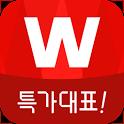 위메프 - 특가대표 icon