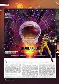 Игромания- screenshot thumbnail