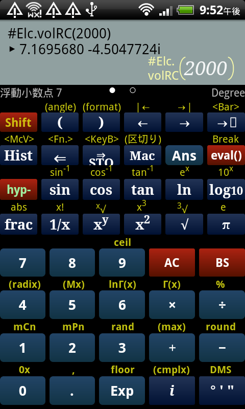 McCal-lite: Scientific Calc- screenshot