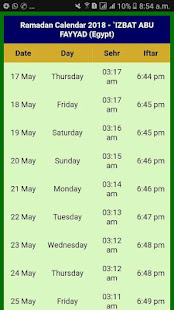 Download Ramazan Calendar 2018 Egypt For PC Windows and Mac apk screenshot 4