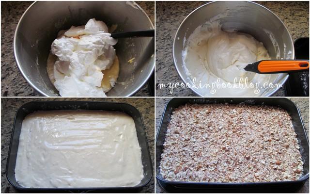 Пухкав кекс с бадеми или орехи