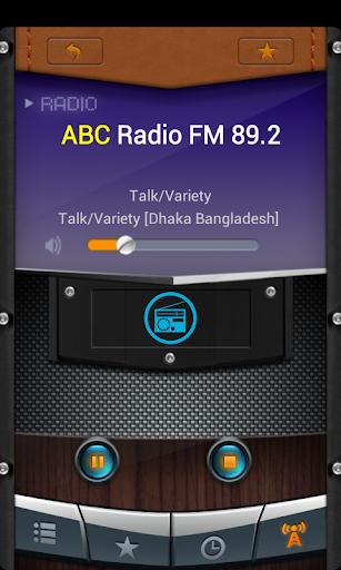 Radio Bengali