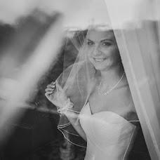 Wedding photographer Evgeniy Krivickiy (Lurick). Photo of 26.04.2015