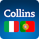 Collins Italian<>Portuguese Dictionary