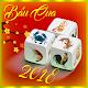 bau cua 2018 (game)