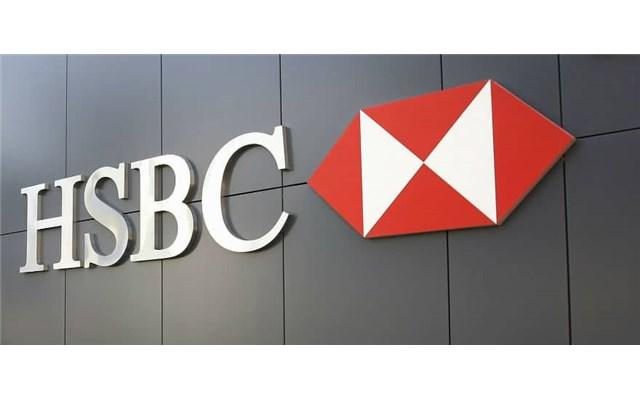 HSBC Finance Company