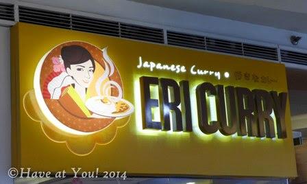 Eri Curry logo