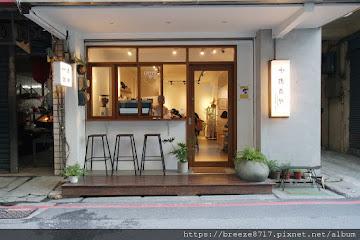 小揭商行 Coffee Street CO.