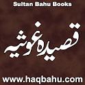 Qasida Ghousia icon