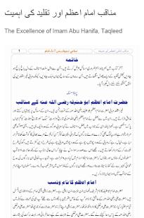 Ja-Al Haq for PC-Windows 7,8,10 and Mac apk screenshot 3