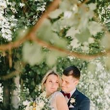 Wedding photographer Polina Chubar (PolinaChubar). Photo of 08.12.2018