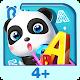 Super Panda's ABC puzzler game (app)