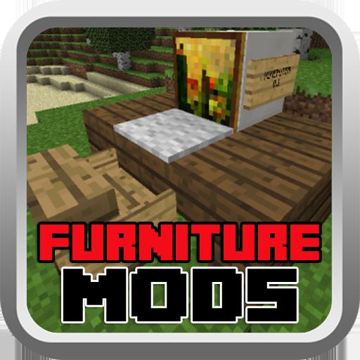 家具的想法MCPE