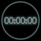 凉爽 秒表 icon
