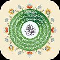 Naqshbandiya Aaliya Sufiways icon