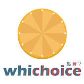 whichoice
