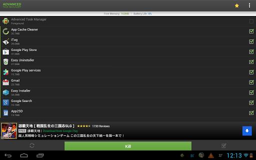 Advanced Task Manager screenshot 8