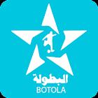 BOTOLA icon
