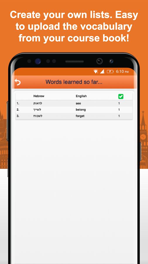 Screenshots of Learn Hebrew Vocabulary Free for iPhone