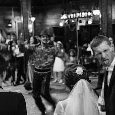 Wedding photographer Bogdanna Bashmakova (bogda2na). Photo of 23.11.2016