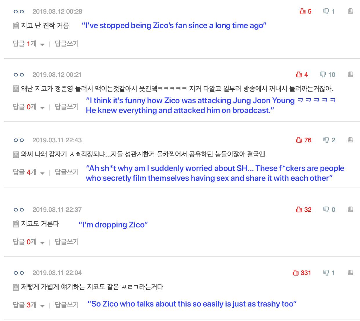 zico jung joon young golden phone
