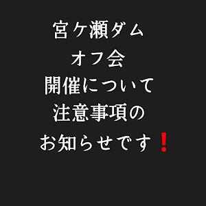 タントカスタム L350S H18年     RSのカスタム事例画像 埼単都 さんの2020年03月10日09:38の投稿