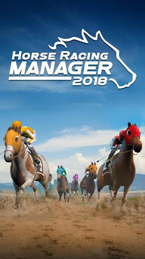 Horse Racing Manager 2018 5.01 screenshots 4