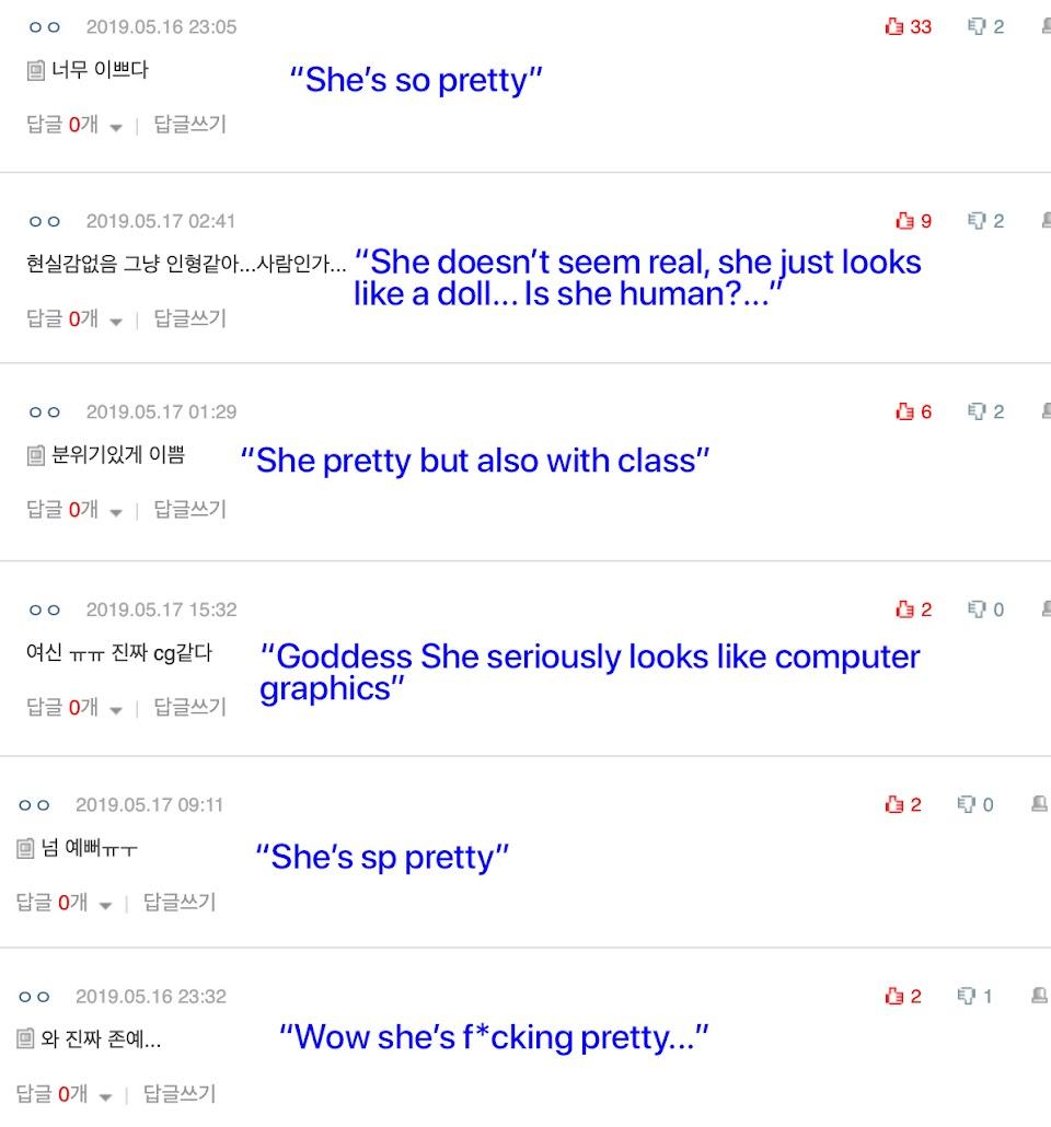 tzuyu beauty 2019 netizens