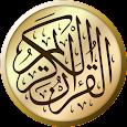 القرآن الكريم بخط كبير شرح كلمات تفسير بحث apk